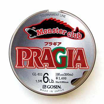 1고센-루어용-프라기아(GL-811 Pragia)-무색