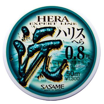 2사사메-1-WHL-원-헤라목줄/민물목줄