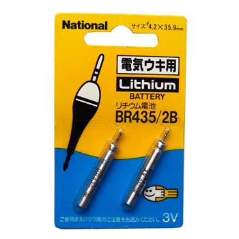 내쇼날-BR435 2B 전자찌 리튬 배터리 3V