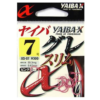 2사사메-야이바-X 구레-핑크(XS-07)