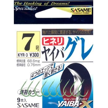 2사사메-KYR-3-히네리-구레-파래