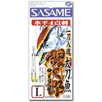 2사사메-E-900(칼치와이어바늘)