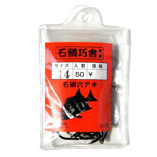 4고센-VISI-석조/돌돔바늘 50입 (구멍)