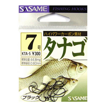 2사사메-다나고-흑(KTA-5)