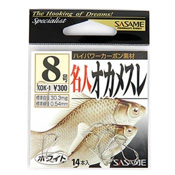 2사사메-오카메스레 바늘(KOK-1)