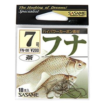 2사사메-FN-08-후나