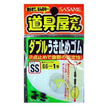 2사사메-더블유카본우키고무