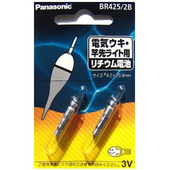 파나소닉-BR425-2B