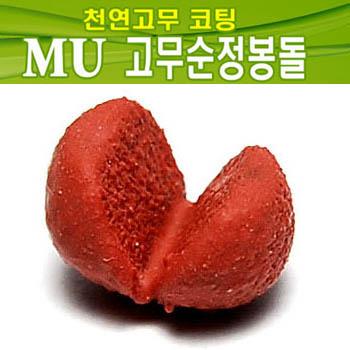 1MU(뮤)-천연고무봉돌