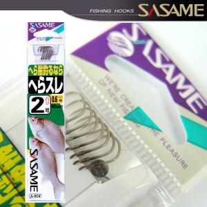 2사사메 - 미늘없는 붕어낚시채비(A-804)