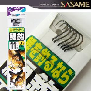 2사사메 - 잉어낚시채비(AA802)