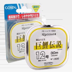 3고센- GK603C 거어전설 민물합사