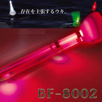 +파나소닉-BF-8001,2자립