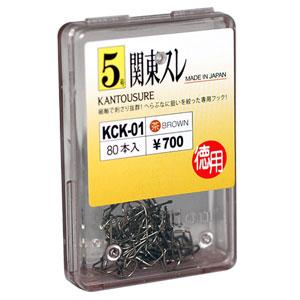 챌리온-관동스레-KCK-01-CBOX