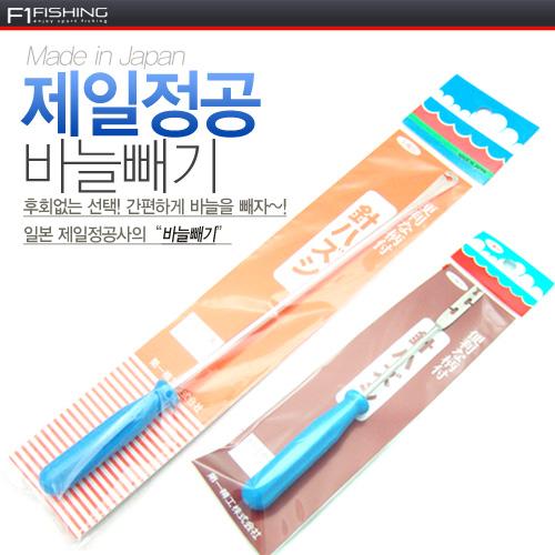 제일정공-HARI-HAZUSHI 바늘빼기