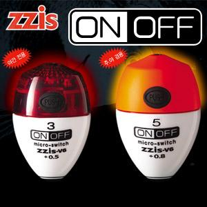 몰텍 - zzis 마이크로 스위치 온오프 ON-OFF V6 전자찌