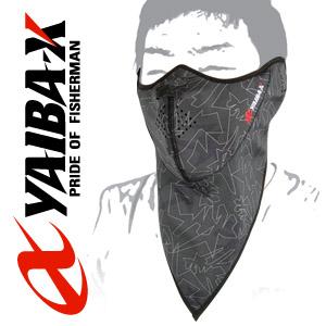 야이바엑스 - YFM-01 방한마스크 / 반다나 / 듀폰 / 다목적마스크