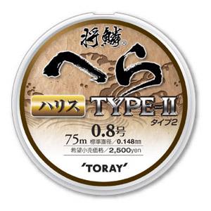 1토레이 - TYPE II 타입2 하리스75m