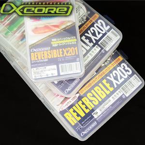 엑스코어-리버서블 에기케이스 X201/202/203 양면사용