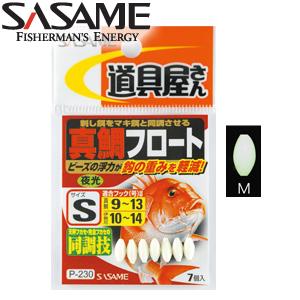 2사사메-P-230-진조플로트-야광 / 참돔 플로트
