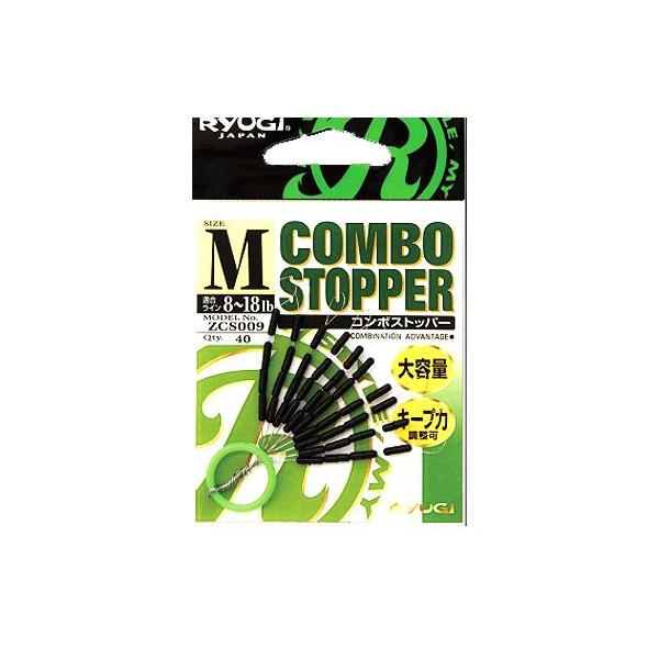 *류기-ZCS009 COMBO STOPPER