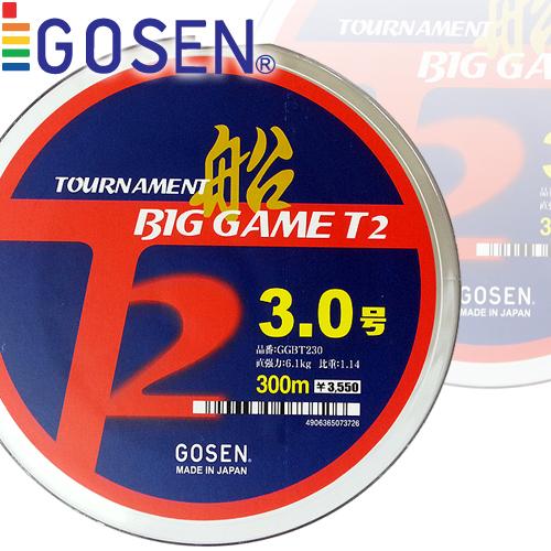 5고센-GGBT220토너먼트 선(船) 빅게임 T2