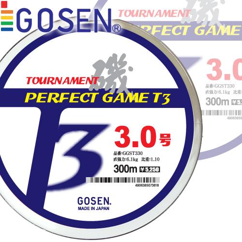 5고센-GGST3토너먼트 기(磯) 퍼펙트 게임 T3