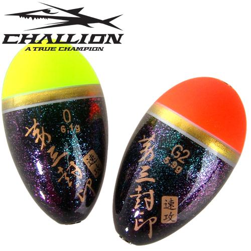 챌리온-제3봉인 CFL-09 구멍찌