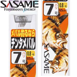 2사사메-A-506 C.MEBARU GOL / 친타메바루 골드 A-506 / 채비