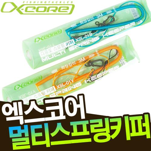 엑스코어-다용도 스프링키퍼 XSL-01 / 분실방지고무줄