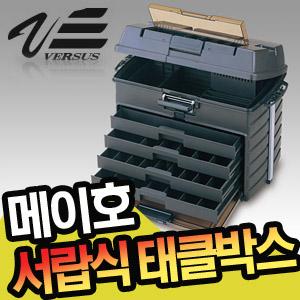 2메이호-(특)VS-8050 서랍식 태클박스