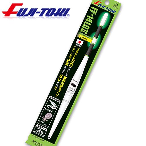 3후지토키-초고휘도 전자우끼 (2本?녹색?2点) FF-14LGⅡ FF-15LGⅡ