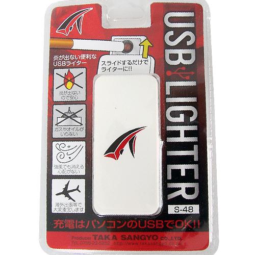 타가산교(다)-USB 라이타 S-48/충전식라이터