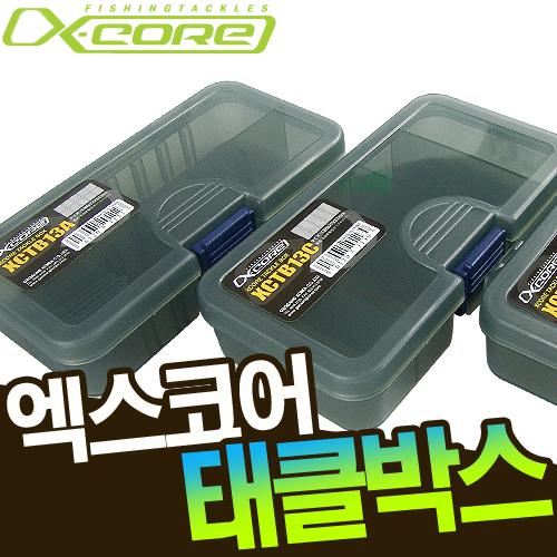 엑스코어-TACKLE BOX XCTB13 그레이