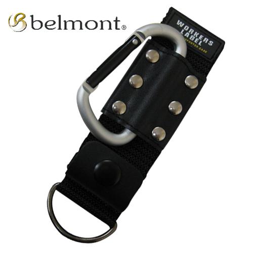 2벨몬트-카라비너 벨트루프 BLT-4 8MM/안전고리
