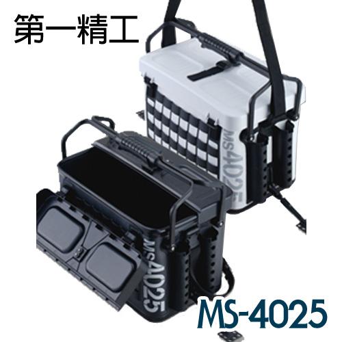 제일정공-태클 케리어 MS4025