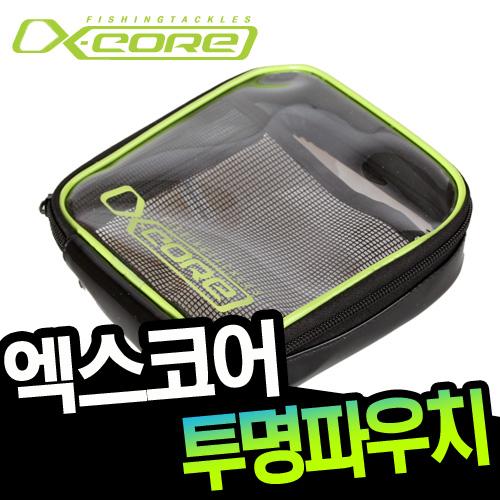 엑스코어-투명 파우치(대) / 찌케이스 / XCP-01C