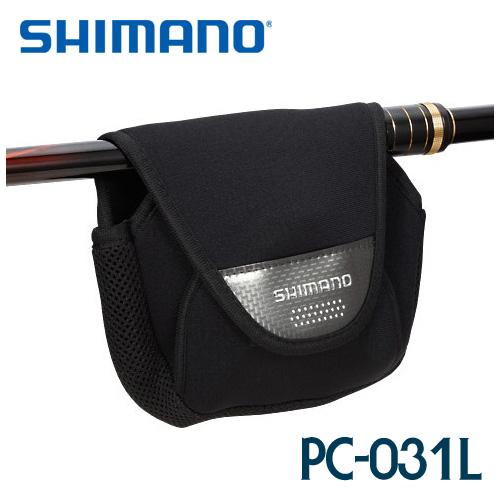 7시마노 릴 가드(커버) PC-031L