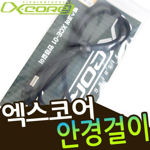 엑스코어- XCE-01 안경걸이
