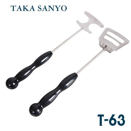 타가산교-크릴믹스-T-63