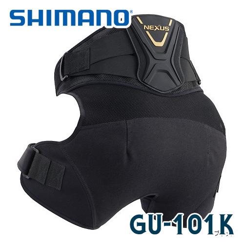 2시마노 힙가드 GU-101K
