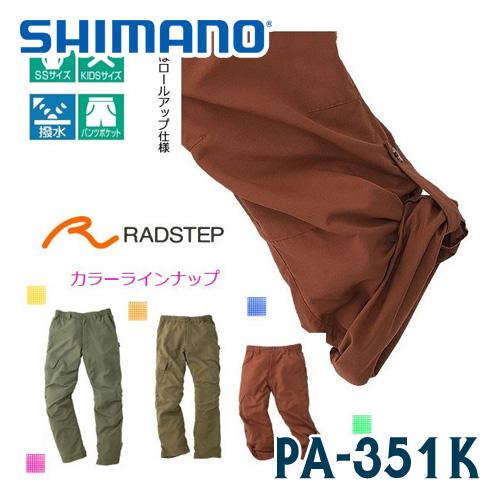 (5특가)시마노 피싱 팬츠 PA-351k/낚시바지/낚시반바지/어린이낚시복/여성낚시복