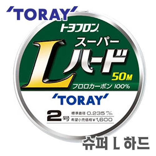 1토레이-슈퍼 L HARD 50M