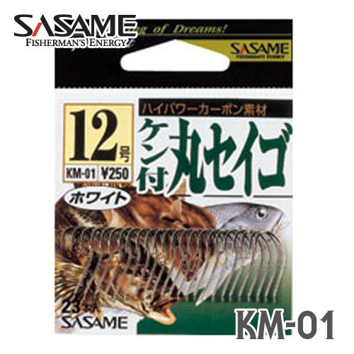 9사사메 마루세이코(바늘목 미늘) KM-01