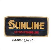 2선라인-SUNLINE EMBLEM  BK  EM-1006 / 앰블럼 선라인로고패치