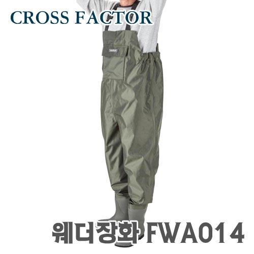 (하)거상-가슴장화 FWA014