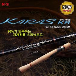 NS 카파스 KR / 쏘가리