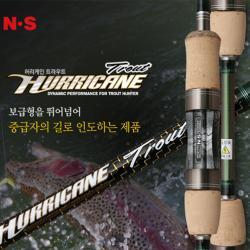 NS 허리케인 트라우트 (HURRICANE TROUT) / 송어 낚시대