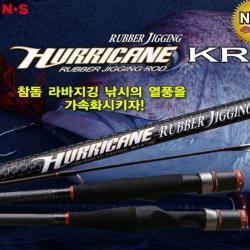 NS 허리케인 라바지깅 KR