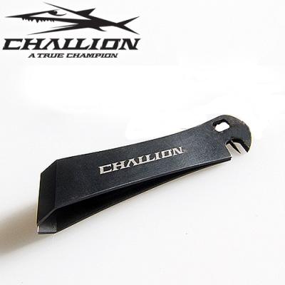 챌리온-블랙라인클리퍼 라인커터 CLC-2